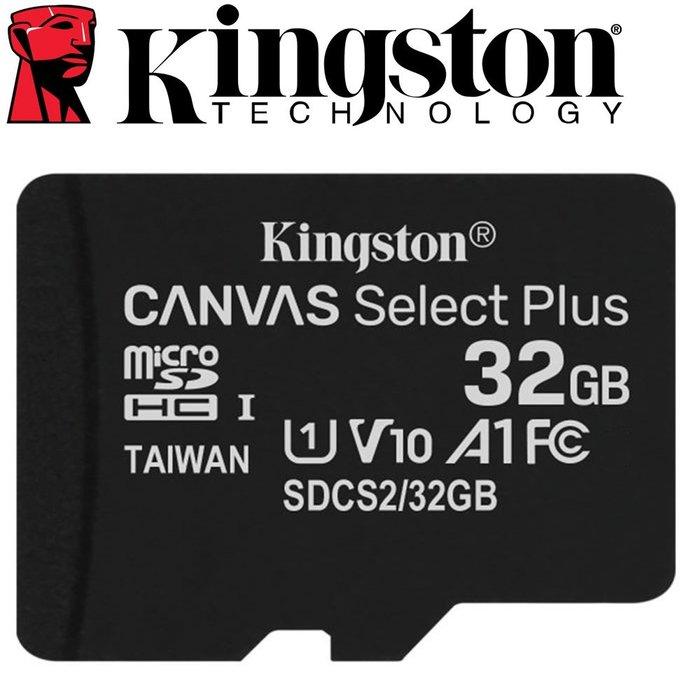 Kingston 金士頓 32G 32GB microSD UHS-I U1 TF A1 C10 記憶卡 SDCS2