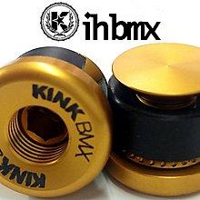 IH BMX 握把塞 KINK Ideal 金色 22.2mm 街道車極限單車場地車表演車特技車土坡車下坡車滑板直排輪DH特技腳踏車Fixed Gear地板車