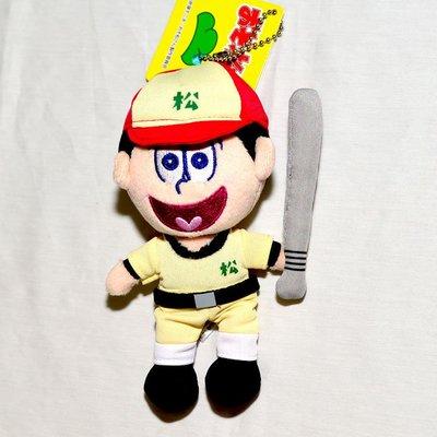 阿松 打棒球 玩偶 吊飾 日本帶回正版...