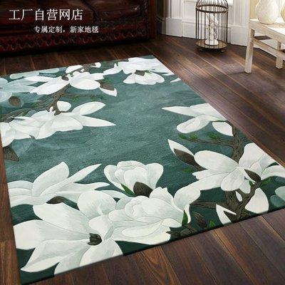 定制新中式現代田園進口純羊毛藍色玉蘭花茶幾臥室床尾客廳地毯小猪佩奇