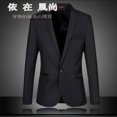西裝外套時尚都市風純色修身西服韓版商務款休閒薄款西裝型男款大碼外套【依在風尚】11YS.567
