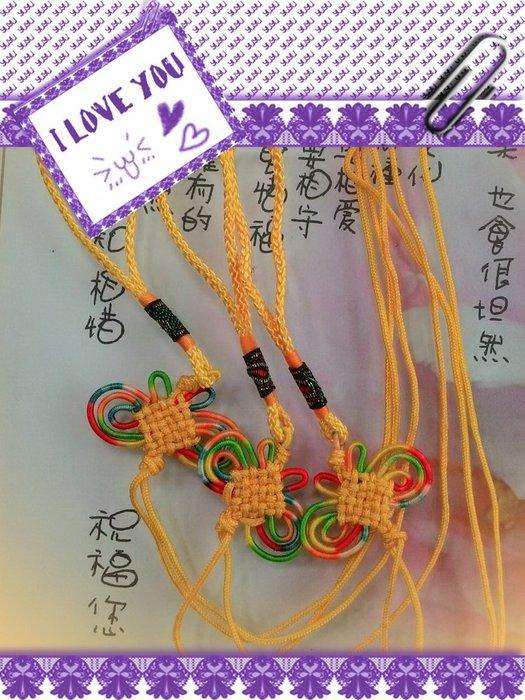 【螢螢傢飾】【4.5cm 中國結3入裝】婚禮秘書用品,香包掛繩˙ 中國結編織線,-彩色蝴蝶結,吊飾繩,掛飾