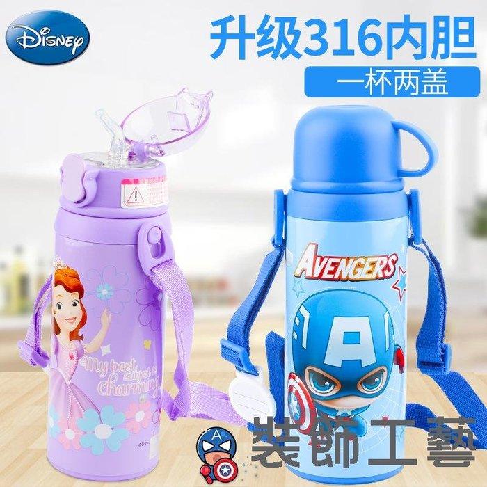 迪士尼兒童保溫杯卡通圖案316不銹鋼帶吸管雙蓋水杯男女孩保溫壺