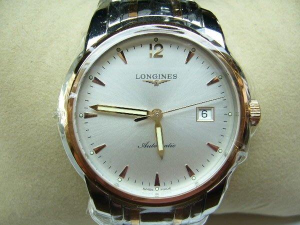 [吉宏精品交流中心]LONGINES 浪琴 L27665727 聖米爾 玫瑰金 自動機械 男錶(全新品)