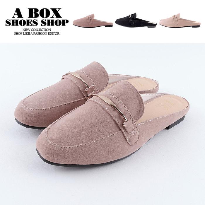 格子舖*【KNGX801】2.5CM穆勒鞋 MIT台灣製 優雅氣質 卡其皮革 黑絨 芋粉絨 平底方頭半包鞋 懶人鞋 2色
