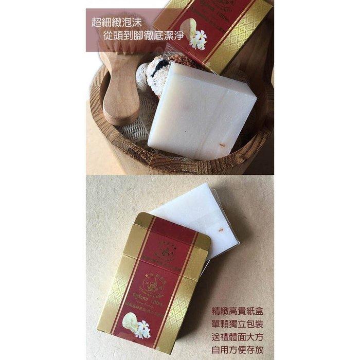 泰國 雙燕 金絲燕窩 手工皂 燕窩皂 60g