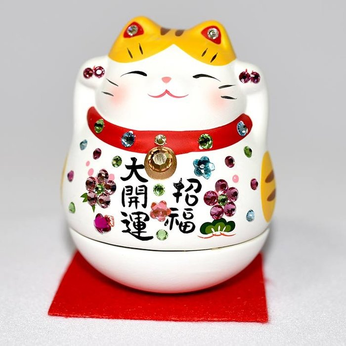 招福大開運 鑲鑽招財貓 不倒翁 陶瓷 日本製 藥師窯