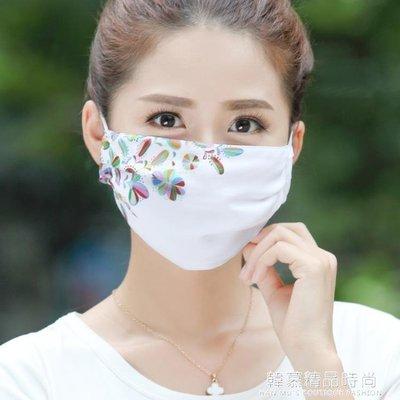 興騰夏季真絲口罩防曬防紫外線女男薄款夏天透氣遮陽防塵易呼吸