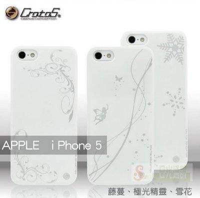 日光通訊@Cratos原廠 Apple iPhone 5 iPhone 5S 超薄透光手機殼 保護殼 珍珠潔白背蓋硬殼~贈保護貼