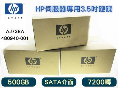 全新盒裝HP AJ738A 480940-001 500GB 3.5吋 SATA 7.2K MSA2000伺服器專用硬碟