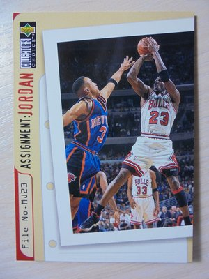 UD Collector's Choice Assignment Jordan John Starks #364