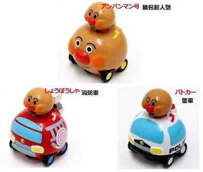[Kayu日本代購小舖]麵包超人360度旋轉車  (麵包超人號/消防車/警車) 3選1