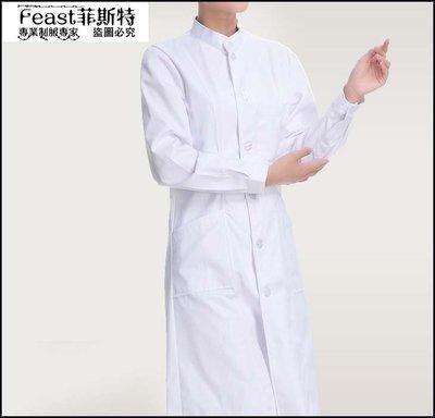 【Feast-菲斯特】-男女款醫生醫師白大褂 工作服 牙科口腔秋冬裝長袖美容服683