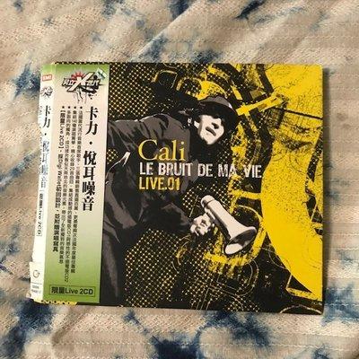 ~春庄生活美學小舖~2手2CD      CALI/LE BRUIT DE MA VIE悅耳噪音 雙CD版