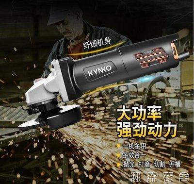 220V角磨機多功能切割機打磨機磨光機手砂輪機手磨機拋光機YXS