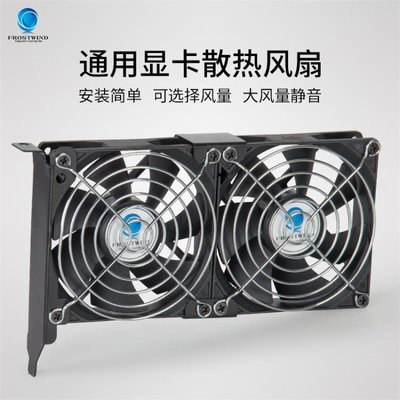 散熱器通用臺式電腦超靜音顯卡伴侶風扇LX