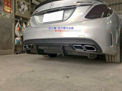 車之鄉 BENZ 新C系W205 C63 PSM 碳纖維後下巴 , 另有多種款式前後下巴歡迎來電洽詢