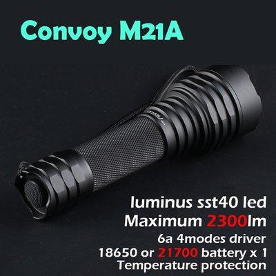Convoy M21A採用luminus sst40,熱電分離,溫控,最高可達2300lm 18650/21700