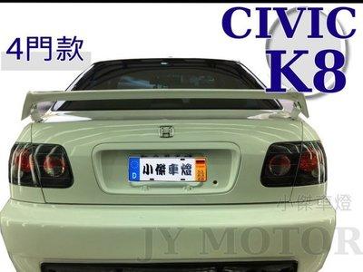 》傑暘國際車身部品《 喜美六代 喜美 K8 96 97  4門 改款前 仿IS-200 黑框大圓尾燈 K8尾燈 實車
