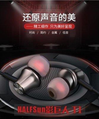 TYPE-C耳機入耳式小米8SE華為VIVO通用男女6X原裝重低音炮游戲吃雞X9X20X21接口版NOTE3手機線P20榮耀10