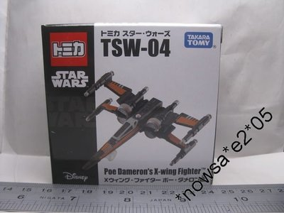 Tomica Star Wars TSW-04 Poe Dameron's X-wing Fighter (4th Post)