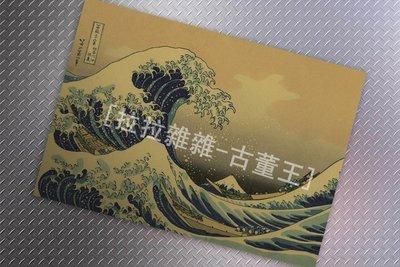 【貼貼屋】神奈川沖浪里 日本浮世繪 懷舊復古 牛皮紙海報 壁貼 店面裝飾 電影海報 404