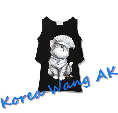 Korea Wang AK ~(預購)台灣原創獨家設計 美國100%純棉 限定版 廚師貓挖肩T 三款【P018】
