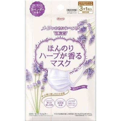 日本製原裝 Kowa 興和三次元花香口罩 防脫妝防花粉防過敏 解悶氣 3+1枚/包 薰衣草