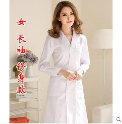 白大褂長袖 醫生服 女醫生服白大褂短袖男修身護士服實驗服工作服