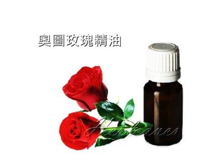禾葉屋《Herleaves天然植物精油》 奧圖玫瑰精油5ml 直購價1600 (大馬士革玫瑰精油)