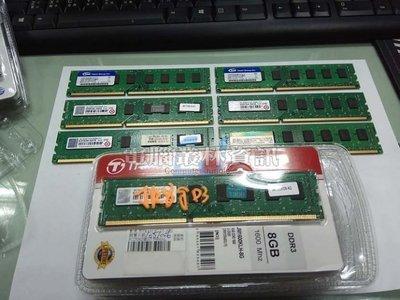 二手桌上筆記型記憶體 創見 金士頓窄版 美光 十詮 DDR3 1600 /  DDR4 2666 2G 4G 8G 記憶體 桃園市