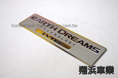 【翔浜車業】HONDA 本田(日本純正)i-VTEC 金屬標誌 HYBRID 金屬標誌(二款)