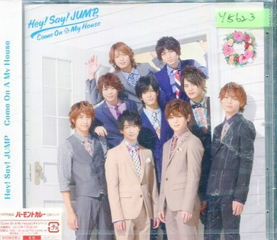 *還有唱片行* HEY SAY JUMP / COME ON A MY HOUSE 全新 Y5623