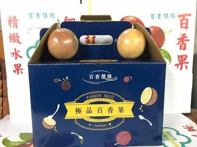 蜜糖 滿天星 百香果 禮盒 自產自銷