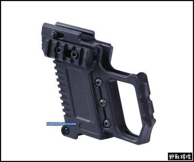 【野戰搖滾-生存遊戲】GLOCK 手槍戰術前握把【黑色、沙色】戰術握把 G17 G18 備用 彈匣槽