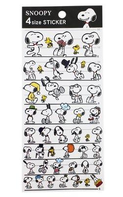 【卡漫迷】 Snoopy 貼紙 4種尺寸 ㊣版 裝飾貼 日版 史努比 史奴比 糊塗塔克 筆記貼 造型貼 日本製