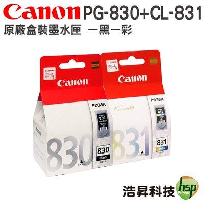 【浩昇科技】CANON PG-830+CL-831 一黑一彩 原廠墨水匣 MP145 MP198 MX308 MX318