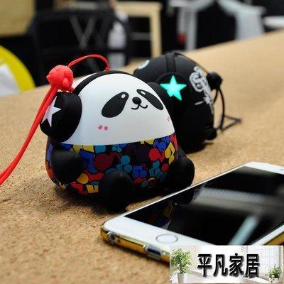 便攜超萌熊貓移動電源毫安創意個性小巧迷你卡通可愛行動電源專用女生手機通用-【平凡家居】