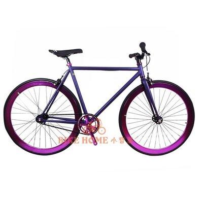小哲居 最新推出 RUBEN 魯班 ELEMENT (FIXED GEAR)紫 客製組車 單速車 特技車 優惠中
