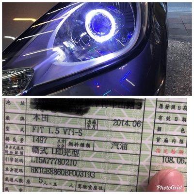 Jk極光 LED魚眼 一體式 福特 馬自達 豐田 現代 三菱 鈴木 日產 LED光型 FIT BIG TIIDA WISH CITY
