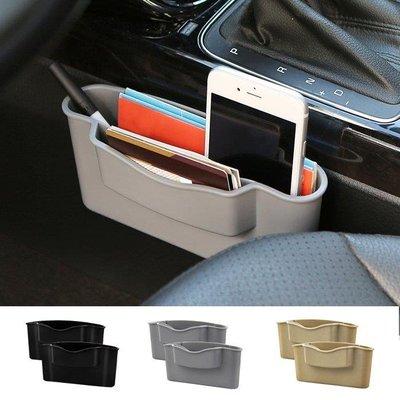 ZIHOPE 中控椅縫汽車儲物盒收納盒粘貼式多功能內置夾縫置物車載手機車內ZI812