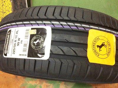 台北永信輪胎~德國馬牌輪胎 CSC5 SSR 225/50R18 99W 歐洲製 四輪含安裝 四輪定位