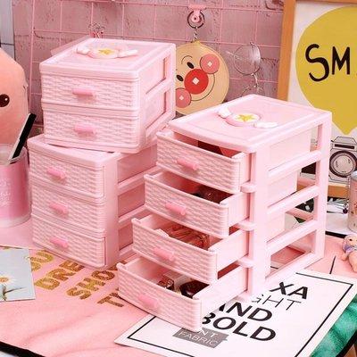 收納 辦公桌面收納盒簡約塑料小抽屜式收納柜書桌上學生文件雜物儲物箱