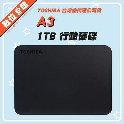 【全新盒裝公司貨】Toshiba Canvio BASICS 黑靚潮 III A3 1TB 2.5吋行動硬碟 外接硬碟