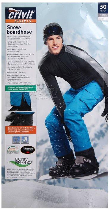 東大門平價鋪  出口德國原單男士防水透氣壓膠滑雪褲,男戶外登山防風防寒衝鋒棉褲