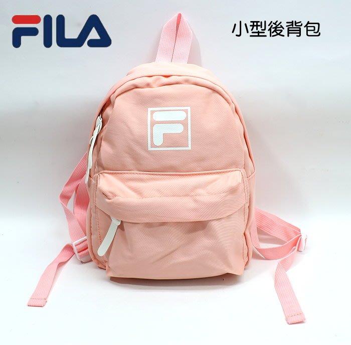FILA  小型尼龍後背包 (粉紅 BPU3002PK )