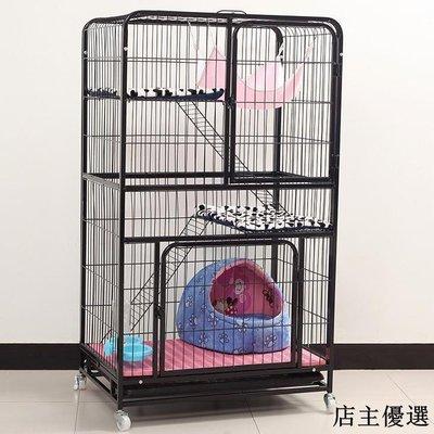 寵物籠貓籠子貓別墅二層三層貓窩雙層貓舍大型方管三層貓籠子