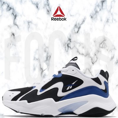 【FOCUS】全新 REEBOK ROYAL TURBO IMPULS 黑白 黑白藍 黑藍 慢跑鞋 男女鞋 EH3464