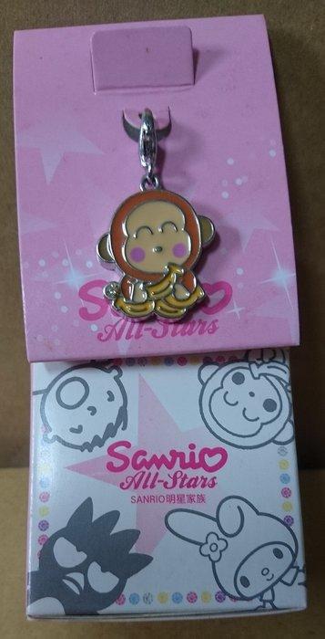 7-11三麗鷗 HELLO KITTY 明星家族飾品 猴子 飾品 吊飾 掛飾