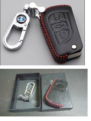 【車友趣】2014 2015 new altis 11代 摺疊鑰匙皮套車用品